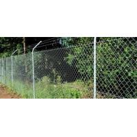 Buy cheap Galvanized chain link fencing from wholesalers