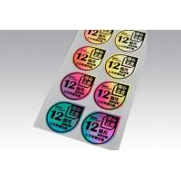 Buy cheap Label printing Laser sticker A from wholesalers