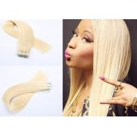 Buy cheap Tape Human Hair Skin Weft,Blonde Human Hair Skin Weft 20Pcs/Set from wholesalers