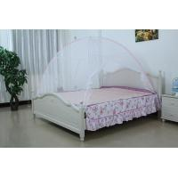 Buy cheap Self-folding Mosquito Nets Self-folding nets D from wholesalers