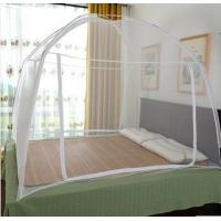 Buy cheap Folding Mosquito Nets Folding Mosquito Net without lace from wholesalers