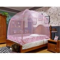 Buy cheap Folding Mosquito Nets Folding Nets G from wholesalers
