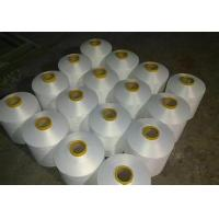 Buy cheap Custom manufacturing yarns from wholesalers