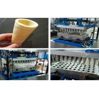 Buy cheap Pizza Cone Making Machine from wholesalers