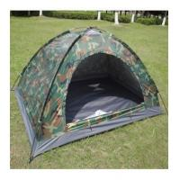Buy cheap Textiles Wigwan tent from wholesalers