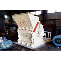 Buy cheap Coarse Grinding Mill from wholesalers