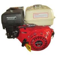Buy cheap Gasoline Engine Product Name:GX270-L from wholesalers