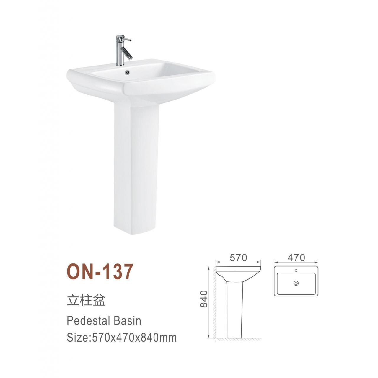 Wholesale Basin With Full Pedestal ON-137 from china suppliers