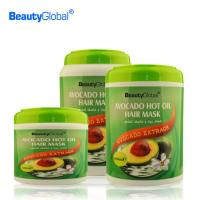 Hair Care Products Hair Mask / Hair treatment