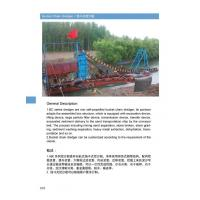 Bucket Chain Dredger Bucket Chain Dredger