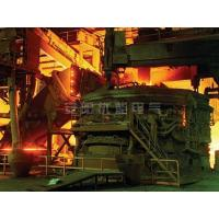 Wholesale A new type of energy saving DC arc furnace from china suppliers