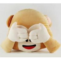 Buy cheap 2016 hot sale new design emoji pillow home decor emoji monkey pillow from wholesalers