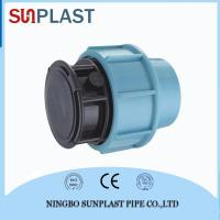 Hdpe Pipe Fittings PP Compression End Cap
