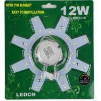 Buy cheap LED-PCBA-G12DLed dome light 12W gear shape light source to replace H tube from wholesalers