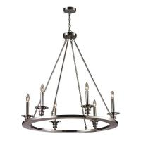 Buy cheap Chandeliers P0027/6 from wholesalers