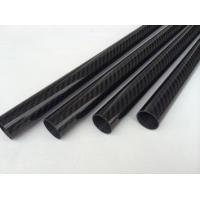 Buy cheap Carbon fiber tube 3K 5864 from wholesalers
