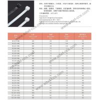 Wholesale Cable bracket Nylon cable ties NZ-2 series from china suppliers