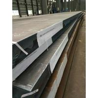 Buy cheap CCO wear plate Non Magnetic steel Z120Mn12 /S from wholesalers