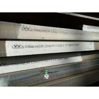 Buy cheap CCO wear plate High Chromium Wear Plate from wholesalers