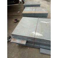 Buy cheap CCO wear plate WNM650 high hardness abrasion from wholesalers