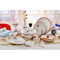 Buy cheap Dinnerware Ceramic Dinnerware Group from wholesalers