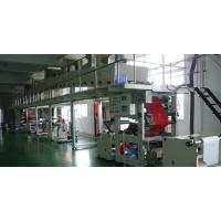 Buy cheap Adhesive Paper Coating Printing Laminating Machine from wholesalers