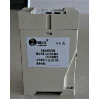 Buy cheap GPD DC ISOLATING TRANSDUCER Power transducer from wholesalers