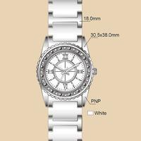 Buy cheap Bracelet Watches from wholesalers