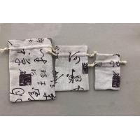 Buy cheap Luxury Customized Organza Jewelry Pouch from wholesalers