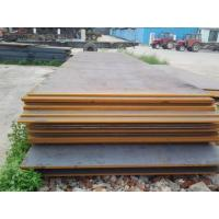 Wholesale Carbon Steel different for hot and cold hollow section from china suppliers
