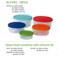 Buy cheap GLASS FOOD Container WITH PE LID from wholesalers