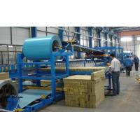 Wholesale Rock Wool Sandwich Panel Production Line from china suppliers