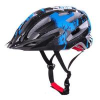 Buy cheap Bicycle helmet AU-B07 New adults AU-B07 helmets bicycle mountain bike and road from wholesalers