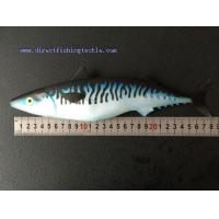 Buy cheap DFK-2970Mackerel Lure from wholesalers