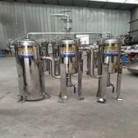 Buy cheap Oil water separating filte from wholesalers