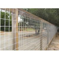 Buy cheap Welded Wire Mesh Panel from wholesalers