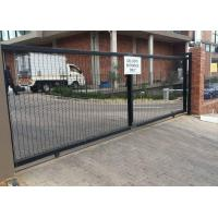 Buy cheap Sliding Gate from wholesalers