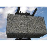 Buy cheap Gabion Basket from wholesalers