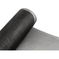 Buy cheap Window Screen from wholesalers