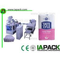 Buy cheap 1KG 2KG Sugar for Paper Bag Fully Automatic Packing Machine from wholesalers
