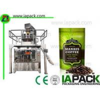 Buy cheap Multi-heads Weigher and Zipper Stand Up Pouch Bag Sachet Rotary Packing Machine. from wholesalers