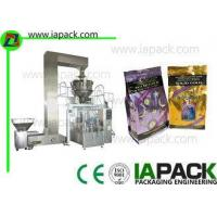 Buy cheap Pet Food Automatic Rotary Bag-Given Packaging Machine for Large Particles With Multi-head Scale from wholesalers