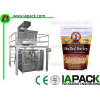 Buy cheap Three Phase 2.5KW Rotary Liquid Filling Machine Speed 45 Packs/min from wholesalers