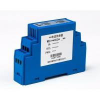 Buy cheap Power Supply 24V AC Current Sensor from wholesalers