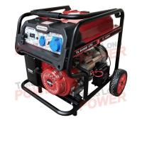 Buy cheap 5KW Gasoline Generator from wholesalers