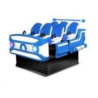 Buy cheap 6 Seats Hydraulic Cinema from wholesalers