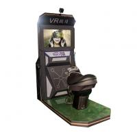 Buy cheap Riding Horse Vr Simulator from wholesalers