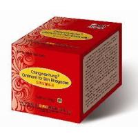 Buy cheap Skin Rhagades ointment from wholesalers