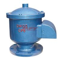 Buy cheap All-weather breathing valve from wholesalers