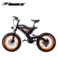 Buy cheap Best 48v 500w 20''*4.0 fat tire beach cruiser electric e bike from wholesalers